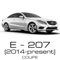 E - 207 (2014-present)