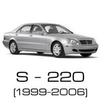 S 220 (1999-2006)