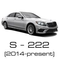 S 222 (2014-present)