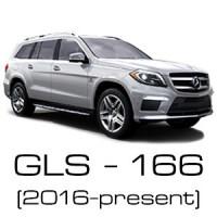 GLS - 166 (2016-present)